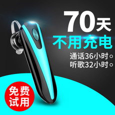 蓝牙耳机挂耳式可接听电话vivo入耳式oppo华为魅族通用型越霸 M30