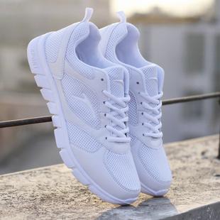 春季男波鞋男士休闲鞋软底运动鞋青年网面鞋透气跑步鞋男白色男鞋
