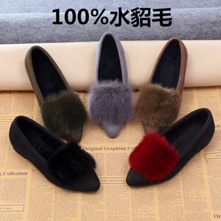 秋冬季貂毛女鞋棉瓢鞋兔毛女鞋平底棉鞋加绒尖头孕妇鞋新款毛毛鞋