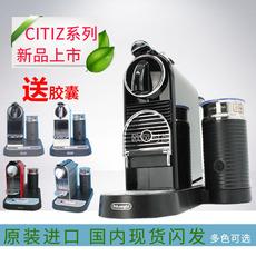雀巢/nespresso citiz c122/en267全自动意式家用胶囊咖啡机EN266