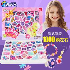 女童玩具3-4-5-6-7-8-10-12岁儿童串珠玩具 女孩手工穿珠子益智力