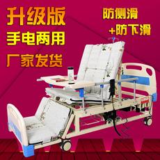 包邮家用多功能护理床电动手动翻身医用床便孔老人瘫痪电动防侧滑