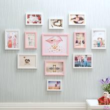相框挂墙组合相片墙 天天特价 景宇12框心形照片墙 创意家居送画芯