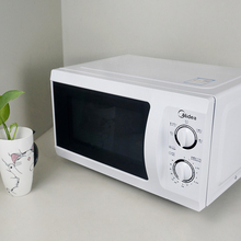 Midea/Meimei MM721NG1-PW/M1-211A microwave oven household multi-functional mechanical miniature