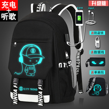 The Fashion Trend of Backpack Men's Shoulder Bags, Leisure and Large-capacity Travel Bags
