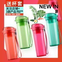 特百惠真品新款晶彩茶韵随心杯创意学生男女塑料便携水杯400ml