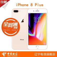 苹果 Plus 移动联通电信全网通 金色 iPhone Apple 灰色