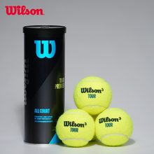 Authentic Wilson Wilson tennis Australia tennis net used for ball iron cans jar competition beginner training
