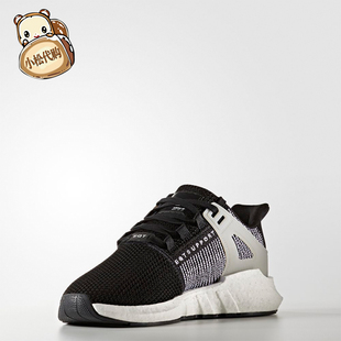 ADIDAS ORIGINALS EQT BOOST 93/17经典鞋 BY9509  CQ2395 BZ0592