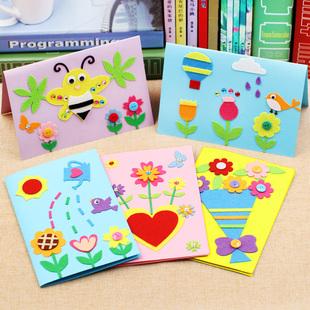 00 详情 教师节贺卡创意儿童diy手工制作材料包感恩老师立体卡片节日