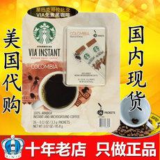 现货美国代购Starbucks星巴克VIA速溶咖啡进口无糖黑咖啡26条/盒