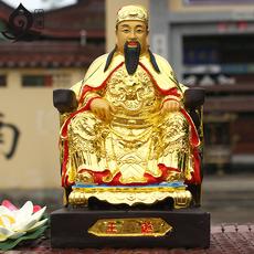 26厘米药王菩萨药仙神像药王爷华佗神医孙思邈树脂供奉佛像摆件