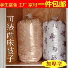 装被子的袋子收纳袋棉被防潮防尘袋透明特大号塑料袋大搬家打包袋