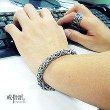 手环不锈钢手链霸气手链复古首饰品 手链潮男韩版 时尚 钛钢男士 个性