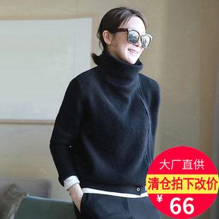 反季清仓春秋短款宽松羊毛开衫女拉链长袖针织羊毛衫高领毛衣外套