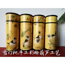 手绘 精品收藏天然茶叶罐葫芦猫 纯手工彩绘特色工艺品筒子 雕刻