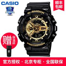 卡西欧手表男g-shock黑金ga-110gb-1a悟空版限定2018限量款gshock