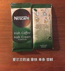 英国进口 现货 Nescafe雀巢爱尔兰奶油拿铁泡沫速溶咖啡 单条尝鲜