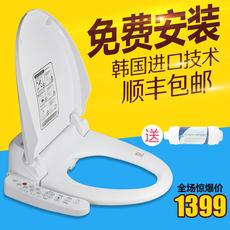 【今日特价】艾尔美 智能马桶盖 日本全自动洁身器即热式坐便盖板