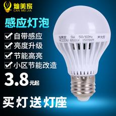 LED声光控灯楼道楼梯智能声控灯泡走廊卫生间E27螺口感应灯泡