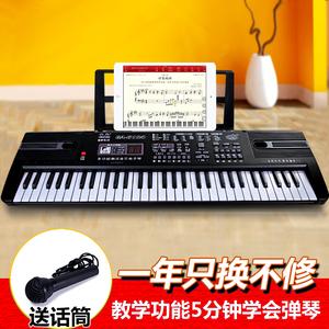 天天特价儿童电子琴初学音乐玩具61键带麦克风宝宝早教钢琴3610岁