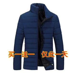 爸爸秋冬裝羽絨輕薄棉服男士40加厚50老年人棉衣棉襖60中年外套歲