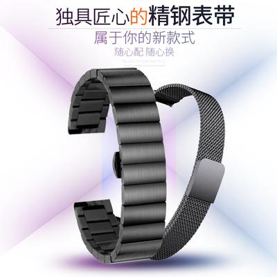 智想 華為B3手環表帶智能青春版運動手環腕帶金屬米蘭尼斯磁吸回扣替換不銹鋼鏈式表帶