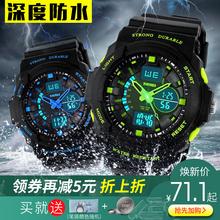 时刻美手表男士运动防水儿童初中学生特种兵韩版潮流青少年电子表