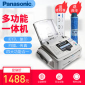 松下KX-668CN激光复印扫描传真机办公多功能一体机