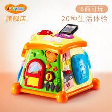 生活体验馆1岁宝宝玩具1岁玩具婴儿早教玩具一岁宝宝玩具 澳贝