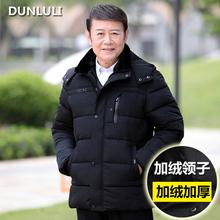 中年男士羽绒棉服加绒加厚爸爸冬季棉袄中老年人男装棉衣冬装外套