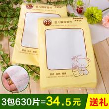 婴儿一次性隔尿垫巾纸宝宝隔屎隔尿巾新生儿尿片尿布垫200片送10