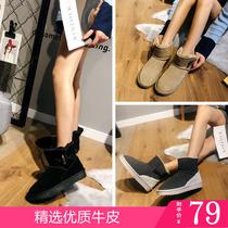 低筒女鞋 真皮雪地靴女短筒牛角扣短靴冬季棉靴子平底2018新款