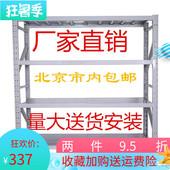 商业多功能组合架 仓储货架 轻中重型仓库库房金属移动家用展示架