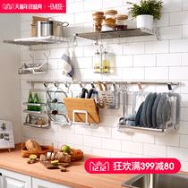 伊沐馨厨房挂件太空铝厨卫置物架壁挂调味料架省空间挂架挂杆挂钩