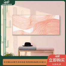 星川装 饰画抽象现代ins家居卧室床头沙发背景墙简约挂画乔迁 乐律