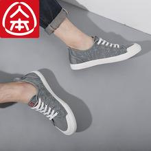 人本帆布鞋男2018新款韩版低帮透气潮流板鞋男士休闲鞋子平底布鞋