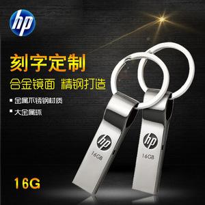 HP惠普v285wu盘16gu盘 便携两用金属创意礼品商务定制刻字防水U盘