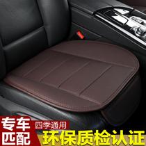 2019款四季通用汽车坐垫单片无靠背三件套主驾驶后排专车专用座垫