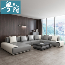 粤府高档沙发茶几电视柜组合客厅成套家具整装简约现代套装小户型