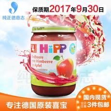 【现货】德国喜宝有机草莓树莓苹果泥4410Hipp宝宝辅食1段4个月+