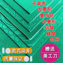 天天特价 全自动麻将机桌布正方形加厚台布家用绒面桌面台面布