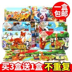 卡通60片铁盒木质拼图儿童宝宝益智力积木制玩具礼物3-4-5-6岁