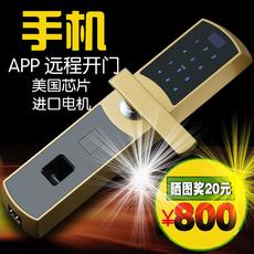 智能远程APP防盗门指纹锁密码锁大门家用办公室内木门电子锁盼盼