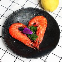 21海鲜熟食大虾年货 越南熟冻黑虎虾大草虾800g 盒规格19