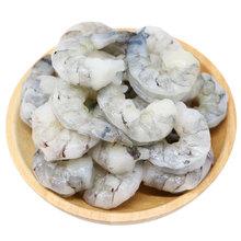 规格21 25新鲜冷冻草虾对虾大虾仁 御鲜轩 进口越南黑虎虾仁 1kg