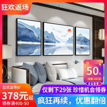 新中式家居装饰画客厅沙发背景靠山风水旺办公室墨画挂壁现代简约