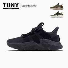 Adidas prophere Wang Jiaer's retro daddy shoes CQ2127, men's and women's fashion sports and leisure running shoes