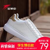 金莱克夏秋季板鞋男透气学生情侣小白鞋男士休闲运动滑板鞋子男女