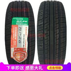 正品朝阳汽车轮胎205/65R16 RP26 北汽幻速S3配套日产天籁本田车